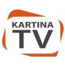 """Kartina TV, Пакет """"Премиум"""" 1 Год."""