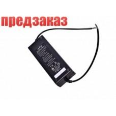 ИСТОЧНИК ПИТАНИЯ 24В 120ВТ